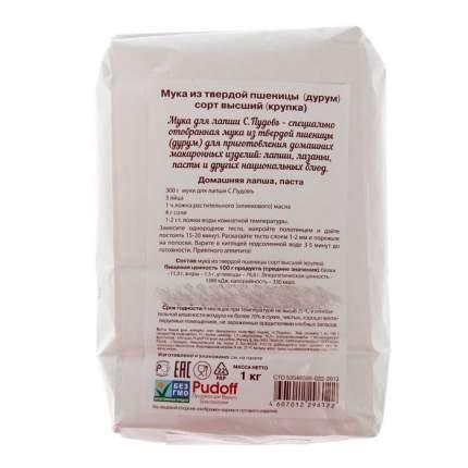 Мука для  лапши из твердой пшеницы в/с  С.Пудовъ 1 кг