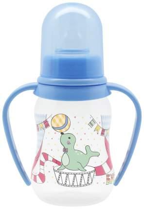 Бутылочка для кормления Lubby Just Lubby с молочной соской, с ручками 125 мл