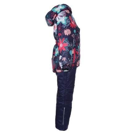 Комплект верхней одежды Jicco By Oldos, цв. синий р. 98