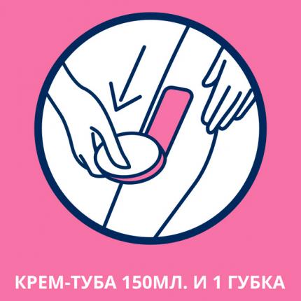 Крем для депиляции Veet Для чувствительной кожи В душе 150 мл