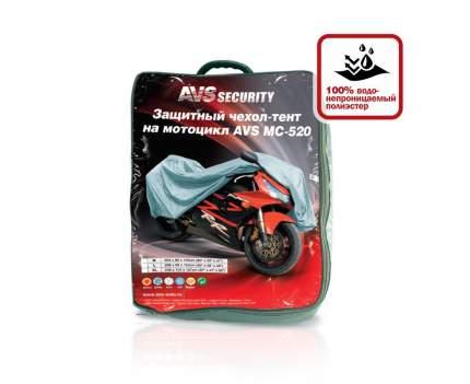 "Защитный чехол-тент на мотоцикл AVS МС-520 ""ХL"" 246х104х127см (водонепроницаемый)"