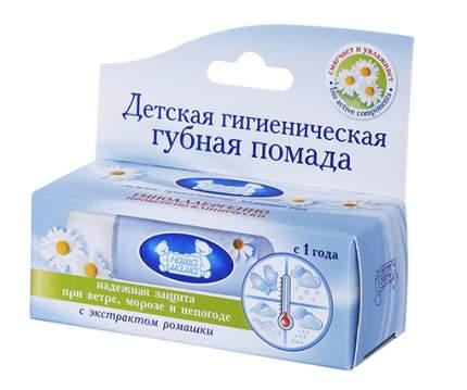 Гигиеническая помада Наша Мама С экстрактом ромашки 3,5 г