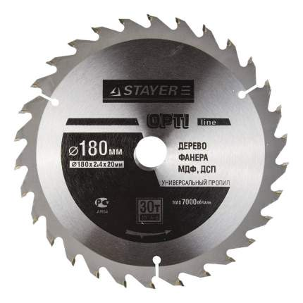 Диск по дереву для дисковых пил Stayer 3681-180-20-30