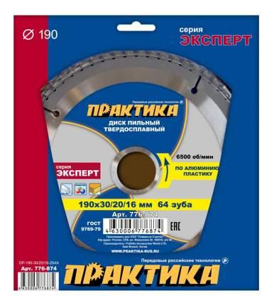 Диск по алюминию для дисковых пил Практика 776-874