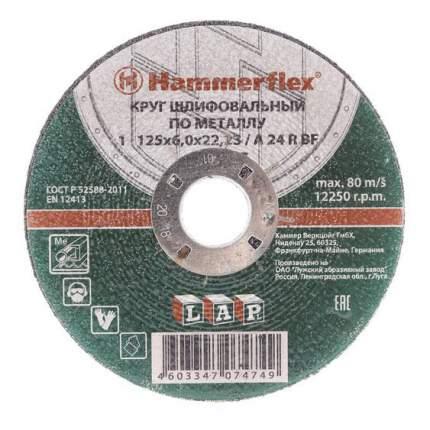 Шлифовальный диск по металлу для угловых шлифмашин Hammer Flex 232-017 (86897)