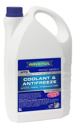 Антифриз RAVENOL G12+ синий концентрат 5л