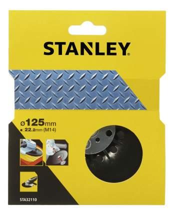 Тарелка с креплением на гайке для углошлифовальных машин STANLEY STA32110-XJ