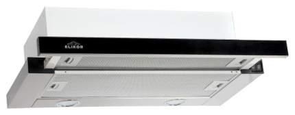 Вытяжка встраиваемая ELIKOR Интегра Glass 45Н-400-В2Г Silver/Black