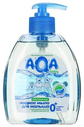 Жидкое мыло AQA baby для малыша 300 мл
