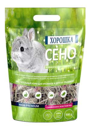 Сено для грызунов Хорошка с лепестками роз 0.5 кг 1 шт