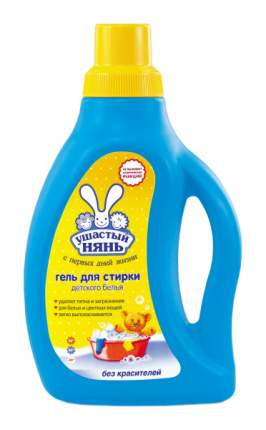 Жидкое средство Ушастый Нянь для стирки детского белья 750 мл