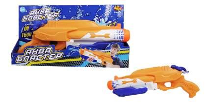 Водное оружие АкваБластер, 1 500 мл, 43x7x24 см
