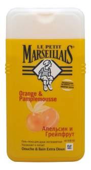 Гель для душа LE PETIT MARSEILLAIS Грейпфрут и апельсин 250 мл