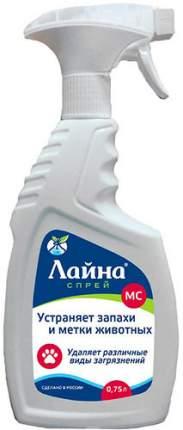 Спрей для устранения запахов и меток домашних животных ЛАЙНА МС с запахом лаванды 0,75 л