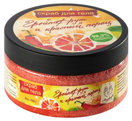 Скраб для тела Мыловаров Грейпфрут и красный перец 220 мл