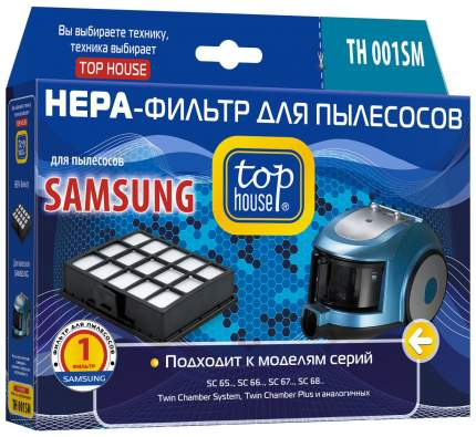 Фильтр для пылесоса Top House TH 001SM