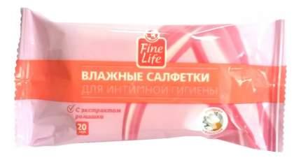 Влажные салфетки Fine Life для интимной гигиены, 20 шт,