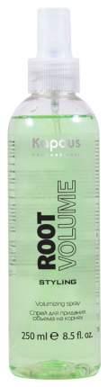 Средство для укладки волос Kapous Studio Root Volume Styling 250 мл