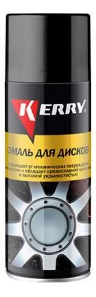 Эмаль для дисков светло-серая KERRY 520 мл