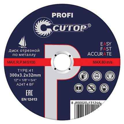 Диск отрезной абразивный по металлу Cutop Profi Т41-300 х 3,2 х 32 39993т