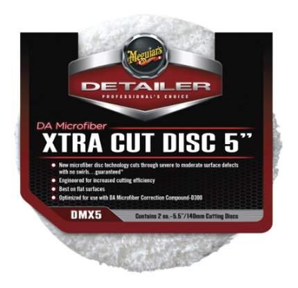 Режущий диск DA Microfiber Xtra Cut Disc 12.7 см DMX5
