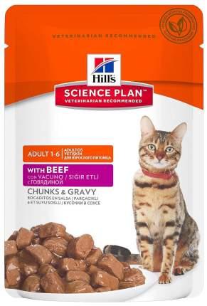 Влажный корм для кошек Hill's Science Plan Adult 1-6, говядина, 85г