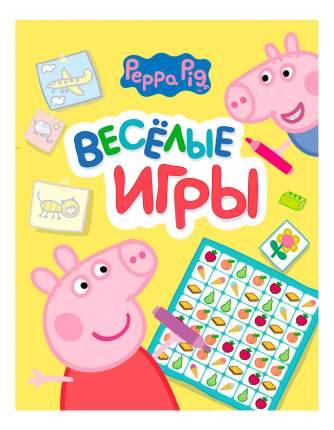 Книжка Peppa Pig Веселые Игры Желтая