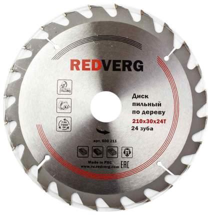 Диск пильный RedVerg 6621226 800211