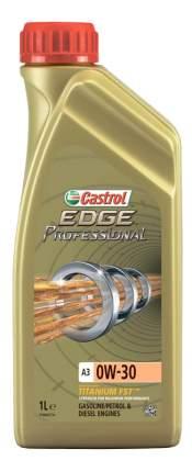 Моторное масло Castrol EDGE 0w30 1л 156F69