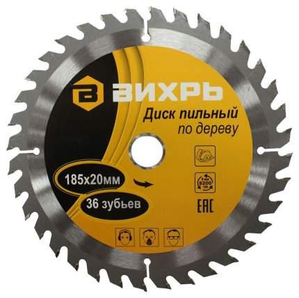 Пильный диск по дереву 185х20 мм,36 зубьев+кольцо 16/20, 1 шт, серебристый