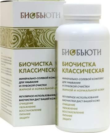 """Биочистка БиоБьюти """"Классическая"""", Для жирной и нормальной кожи, 200 г"""