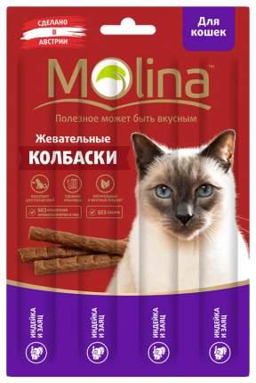 Лакомство для кошек Molina, индейка, заяц, 1шт, 0,02кг