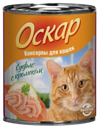 Консервы для кошек Оскар, кролик, 250г
