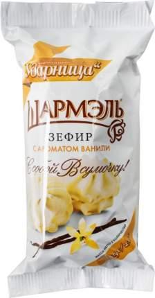 Зефир Шармэль с ароматом ванили 85 г