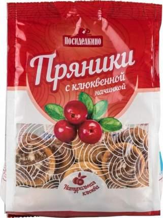 Пряники классические Посиделкино с клюквенной начинкой 300 г
