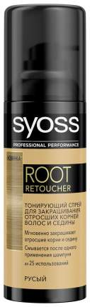 Тонирующий спрей Syoss Root Retoucher Русый 120 мл