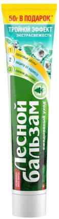 Лесной бальзам зубная паста 'Тройной эффект' мята и смородина на отваре трав, 150 г