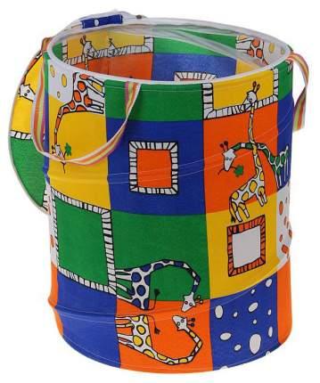 Корзина для игрушек Shantou Gepai Жирафик 635773