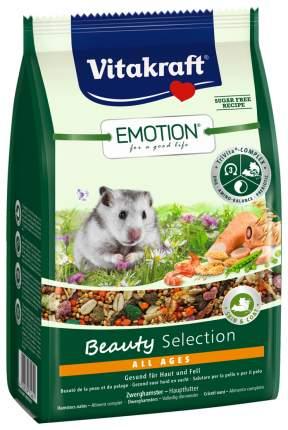 Корм для хомяков Vitakraft Emotion Beauty Selection 0.3 кг 1 шт