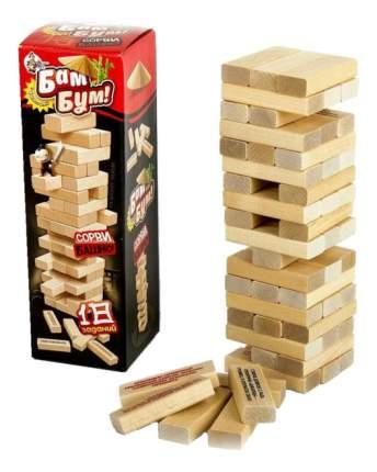 Настольная игра Падающая башня с фантами Десятое Королевство Р75178
