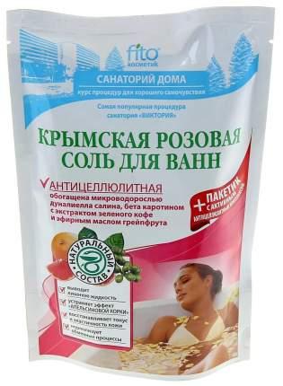 Соль для ванн Fitoкосметик Крымская роза 500 г