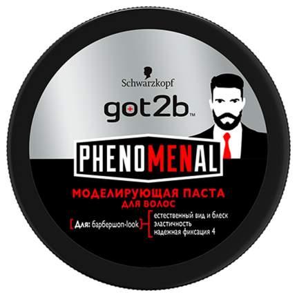 Средство для укладки волос got2b phenoMENal Моделирующая паста 100 мл