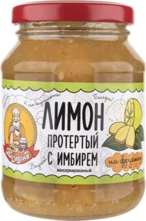 Лимон протертый Жизнелюб с имбирем на фруктозе консервированный 320 г