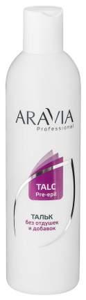 Тальк без отдушек и химических добавок Aravia Professional 180 гр