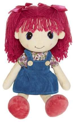 Кукла Maxitoys стильняшка с Малиновыми волосами, 40 см