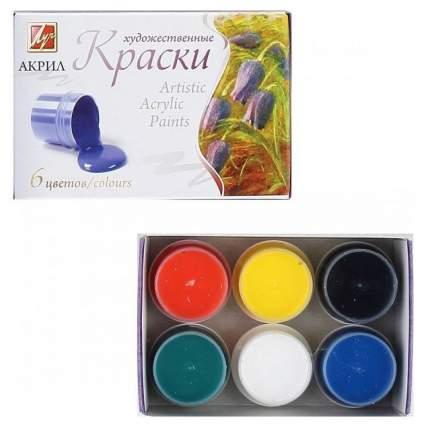 Акриловые краски Луч художественные 6 цветов