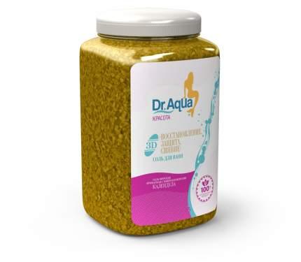 Соль морская ароматная Календула '3D Восстановление,защита,сияние' Dr. Aqua 750 гр