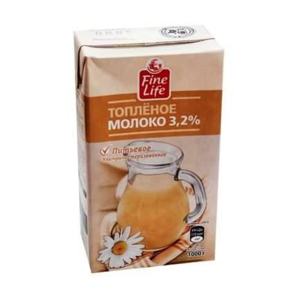 Молоко Fine Life топленое питьевое ультрапастеризованное 3.2% 1 кг