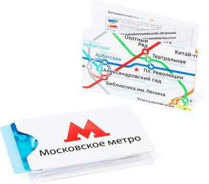 Складная схема московского метро, 2016