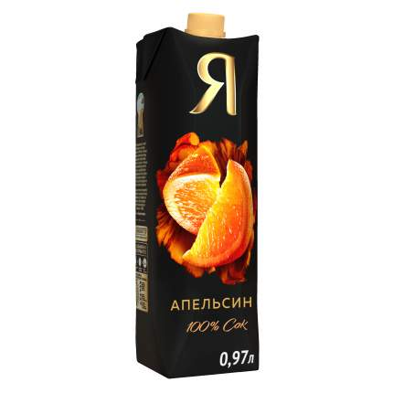Сок апельсин Я с мякотью 0.97 л